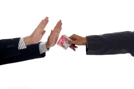 Geen corruptie of geld kosten concept