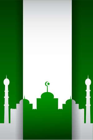 ramadhan: Ramadhan Greeting Card