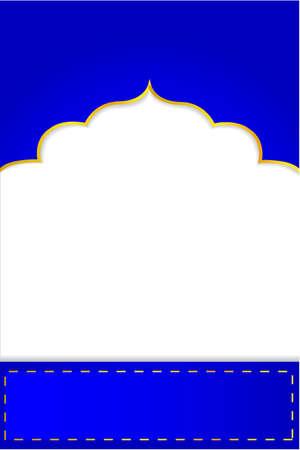 Ramadan Grußkarte