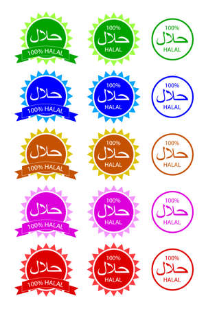 Sign, Halal isolated on white background photo