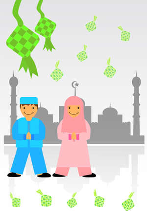 Greeting Card  Ramadhan Kareem