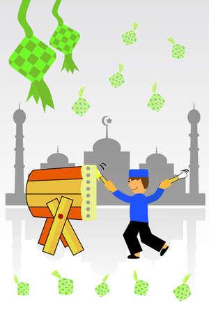 ramadhan: Greeting Card  Ramadhan Kareem