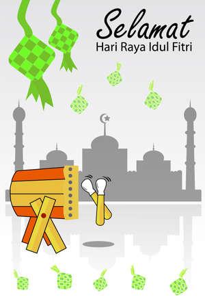 ramadhan: Ramadhan Greeting Card Illustration