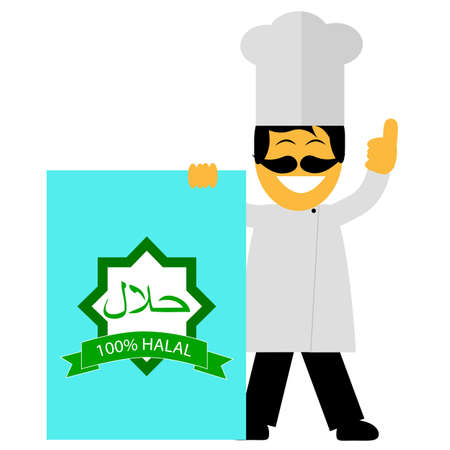 Chef - Holding A Halal Sign (Food and Drink Which Allowed For Islam People) Stock Photo