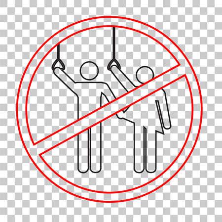 Icône: signe interdit - aucun abus sexuel Banque d'images