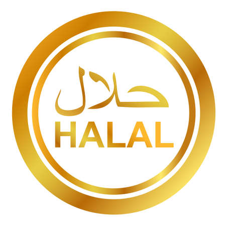 Simple Golden Stamp Sign Halal, allowed to eat and drink in islam people