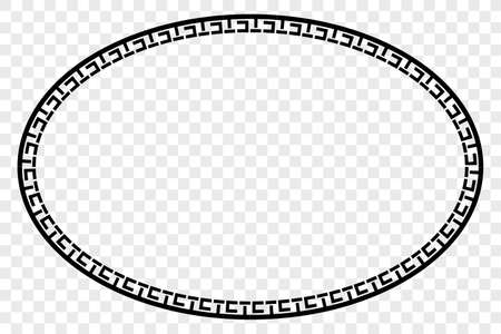 Vector Black Oval Frame for Certificate, Placard Go Xi Fat Cai, Imlek Moment or other Element Design China Related, at Transparent Effect Background