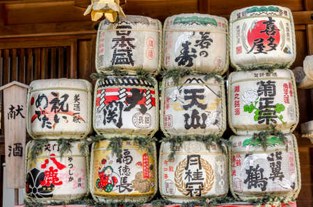 casks: Sake casks in a Japanese temple, Fukuoka Prefecture Japan