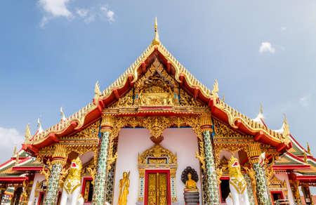 chum: Wat Pratat Choeng Chum, Sakonnakorn, Thailand: Public place