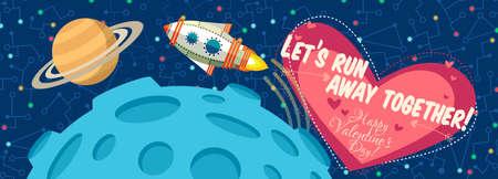 宇宙についてフラット スタイルのベクトル図です。宇宙の惑星。幸せなバレンタインデーのグリーティング カード