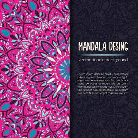 抽象的な装飾とデザインのベクトル マンダラ装飾。ベクトル型の名刺。オリエンタル デザイン レイアウト。イスラム教、アラビア語、インド、オ