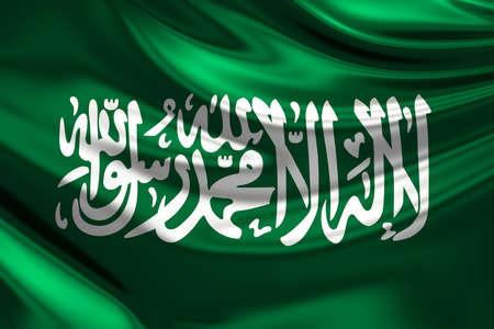 arabia: Flag of Saudi Arabia.