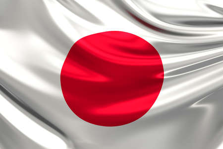hinomaru: Flag of Japan. Stock Photo