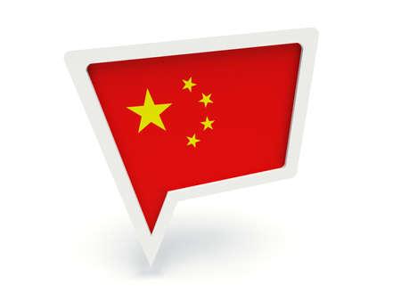 mapa china: Discurso de la burbuja con la bandera de China. 3d ilustración.