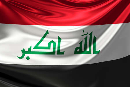 anthem: Flag of Iraq.