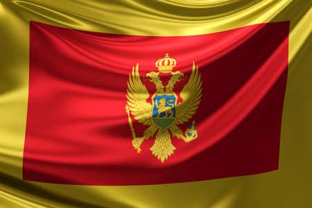 anthem: Flag of Montenegro. Stock Photo