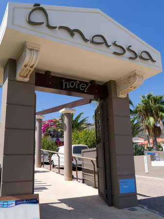 kefallonia: Anassa hotel entrane in Skalla Kefalonia in Greece