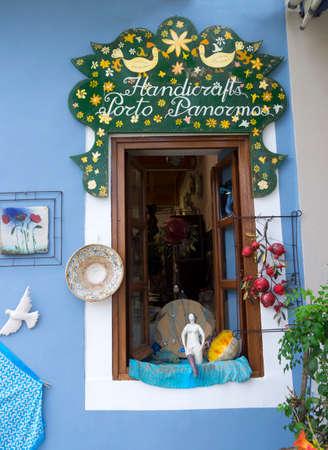 kefallonia: An artisan shop in the village of Fiskardo on the Island of Kefalonia