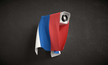 National surveillance. Security camera with the flag of Russia.