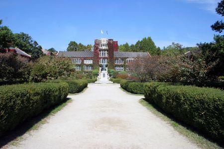 Yonsei Universit�t Gr�nden, Seoul, South Korea Lizenzfreie Bilder