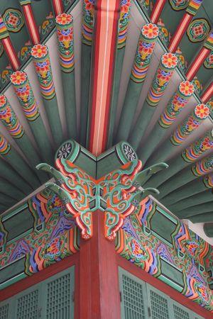 Biwon ist ein sechs Hektar gro�en Privatgarten am Changdeok Palace, Seoul, South Korea