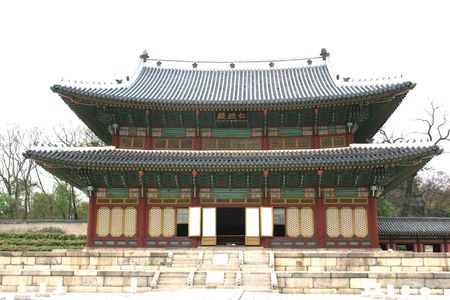 buddhist structures: Biwon is a six-acre private garden at Changdeok Palace, Seoul, South Korea