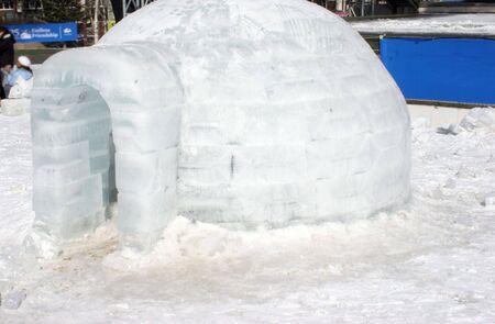 Icy igloo - winter scenic Stock Photo - 818403