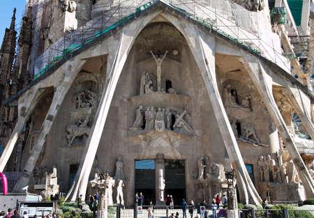 Sagrada Familia Barcelona, Spain, Europe. Horizontally framed shot.