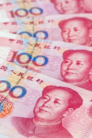 seem: yuan banknotes of china s currency  chinese banknotes