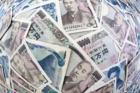 seem: many of the japanese yen bank notes currency Stock Photo
