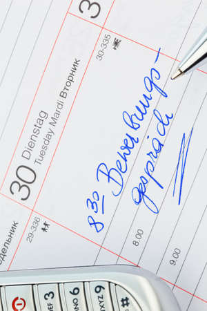 a date is entered in a calendar  interview Stock Photo - 17633719