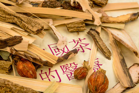 naturopaths: ingredients for a tea in traditional chinese medicine