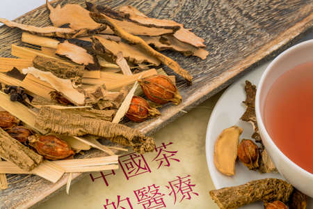 oriental medicine: ingredients for a tea in traditional chinese medicine