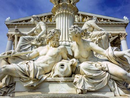 비엔나의 오스트리아 의회