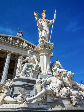 parliament of government in vienna, austria  photo