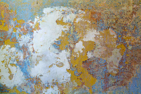 tristesse: remnants of wallpaper, symbol photo for apartment resolution, change, decay