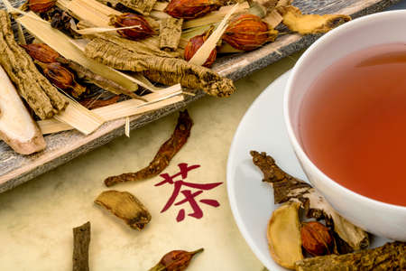 therapie: a cup of tea for traditional chinese medicine Stock Photo