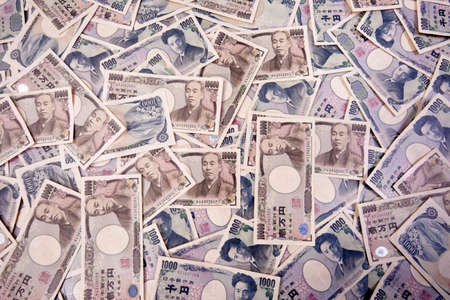 seem: many japanese yen bank notes currency