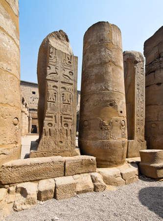 luxor: africa, egypt, luxor, amun temple of luxor.