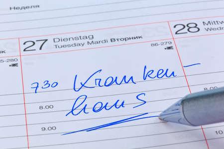 entered: a date is entered on a calendar  hospital