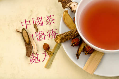naturopaths: a cup of tea for traditional chinese medicine Stock Photo