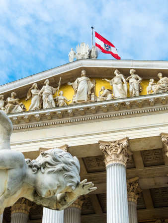 the austrian parliament in vienna. seat of government photo