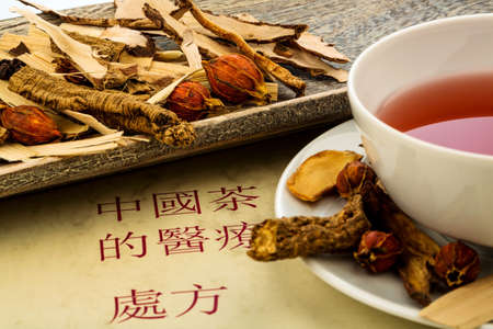 ingredients for a cup of tea in traditional chinese medicine Imagens