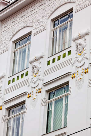 a beautifully renovated art nouveau building. renovation of old town houses. photo
