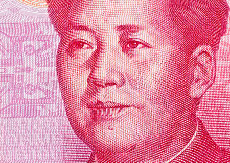 rmb: yuan notes from chinas currency. chinese banknotes. Stock Photo