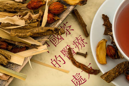 naturopaths: ingredients for a cup of tea in the traditional chinese medicine. cure of diseases by alternative methods.