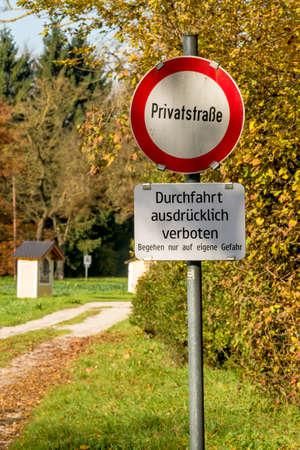 private road sign prohibition symbol of prohibitions, private property, order Stock Photo