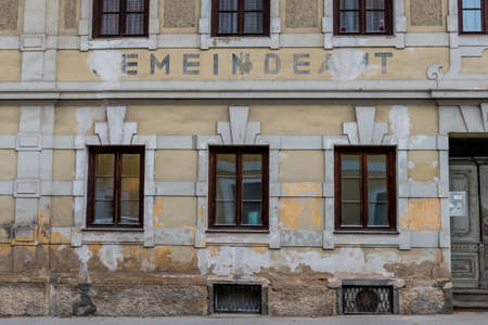 budgetary: house facade municipal office symbol for administration, local politics, economic crisis