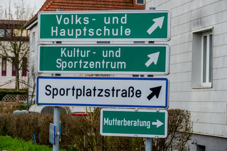 municipal: various signs in a commune, a symbol of municipal services