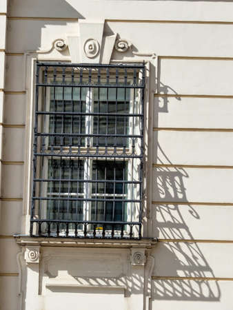 remand: grating in front of a window, symbolic photo for justice, captivity, bondage Stock Photo